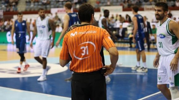 Асоциацията на испанските баскетболни съдии излезе с официално съобщение, касаещо