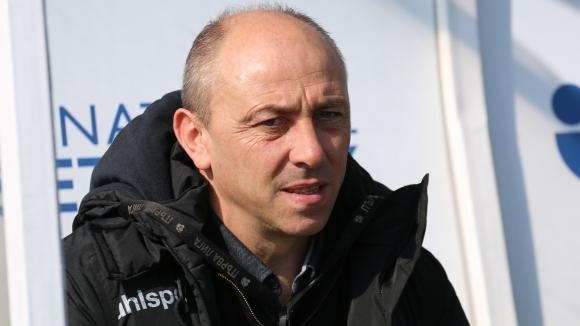 Наставникът на Черно море Илиан Илиев обяви след поражението на