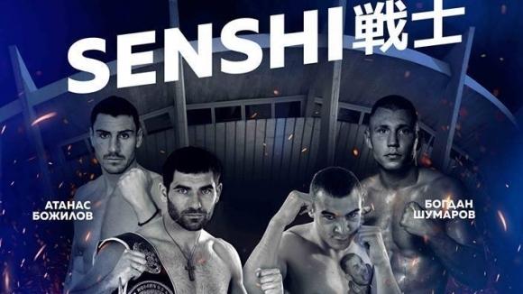 Водещият сайт за бойни спортове и изкуства Boec.bg ще излъчва