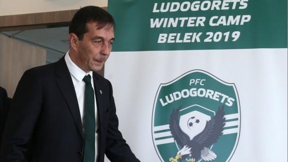 Изпълнителният директор на Лудогорец - Ангел Петричев, публикува остър пост