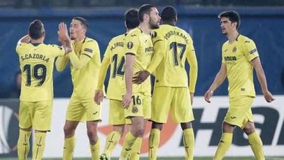Отборите на Вилереал и Спортинг (Лисабон) завършиха наравно 1:1 на