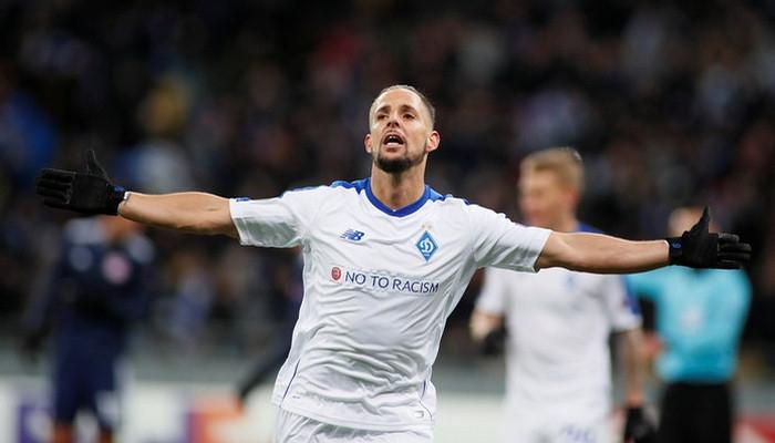 Динамо Киев се класира за 1/8-финалите на турнира Лига Европа,