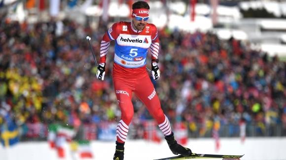 Резултатът на руснака Сергей Устюгов в спринта на световното първенство