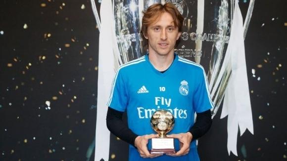 Халфът на Реал Мадрид Лука Модрич беше удостоен с наградата