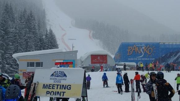 Десетото състезание по ски за Купата на министъра на външните