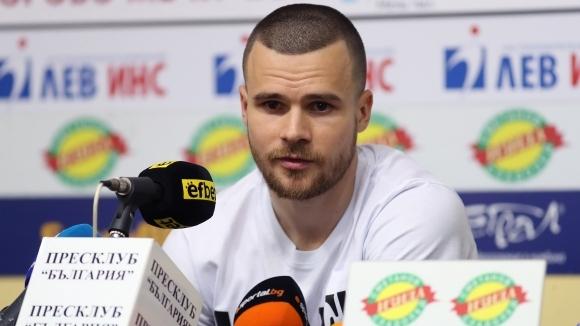 Футболистът на Славия - Радослав Кирилов, заяви пред Sportal.bg, че