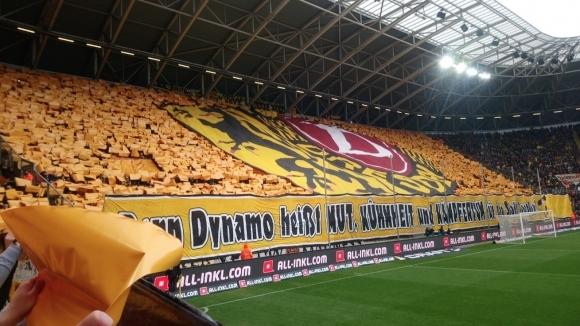 Най-интересният и коментиран мач от изминалия футболен уикенд в Германия