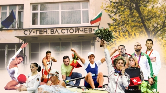 """45 години успех - 45 години спортно училище """"Генерал Владимир"""