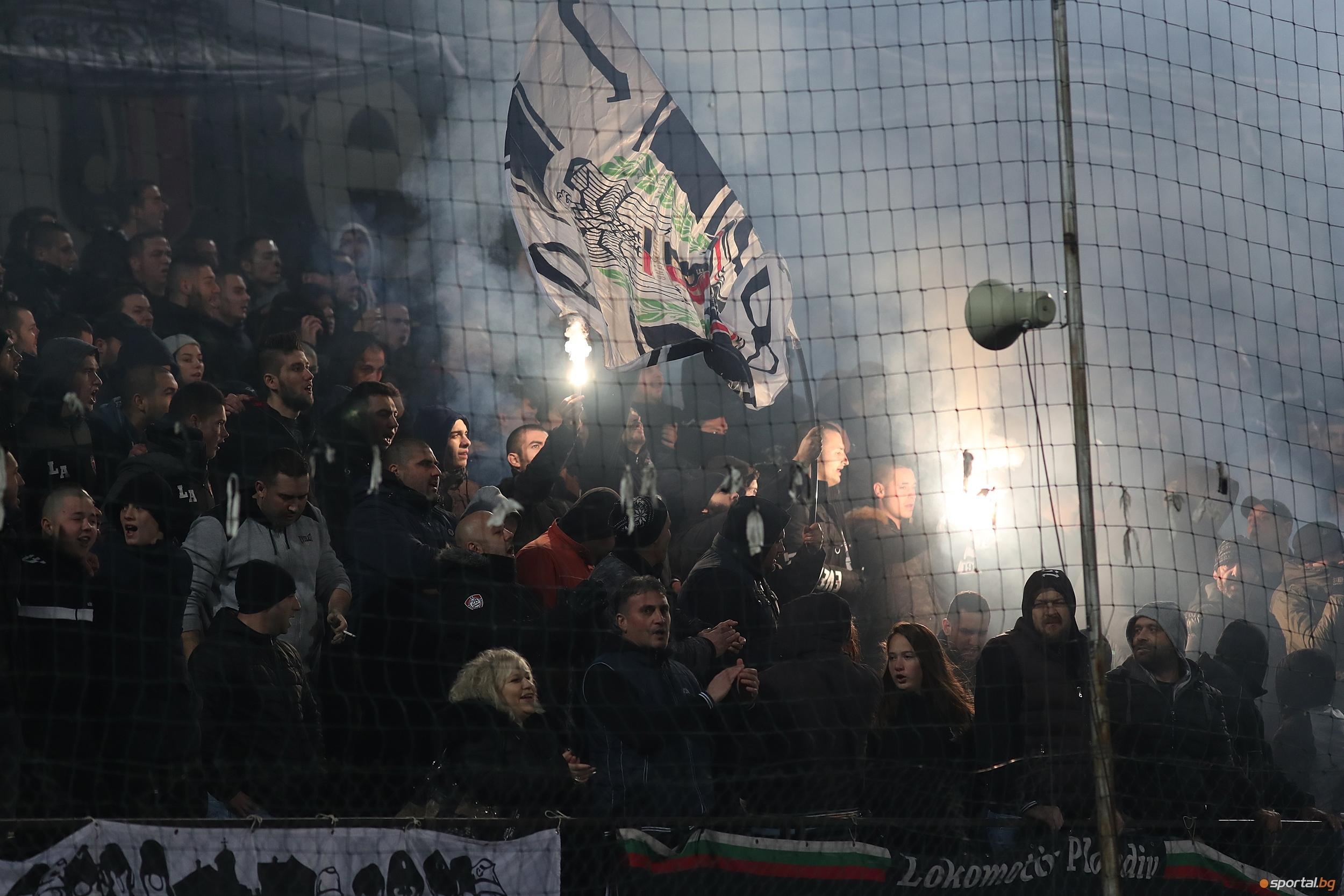 Привържениците на Локовмотив (Пловдив) публикуваха декларация, в която споделят, че