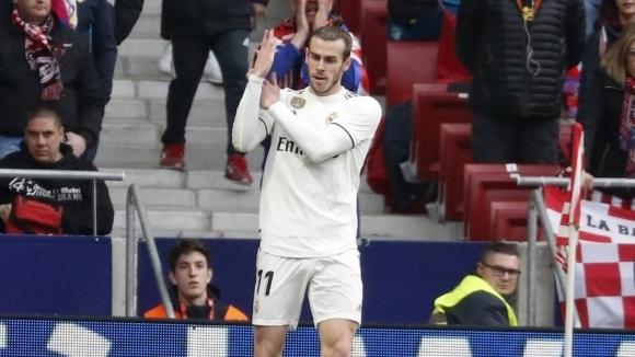 Уелската звезда на Реал Мадрид Гарет Бейл може да се