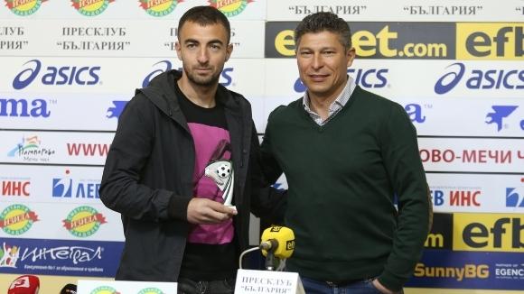 Снимка: Дани Младенов: Етър е с предимство, дори при по-добре оферта от друг клуб