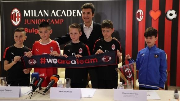За осма поредна година организаторите от Milan Academy Junior Camp