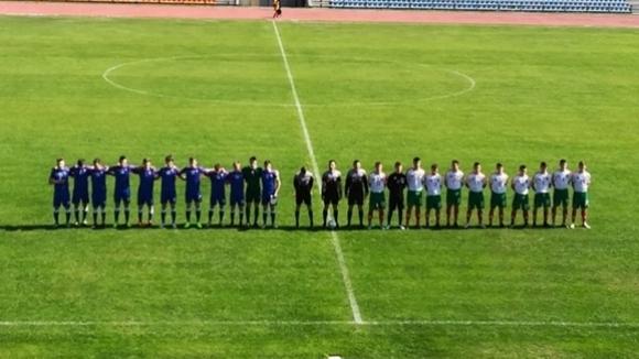 Юношеският национален отбор на България до 16 г. постигна втора