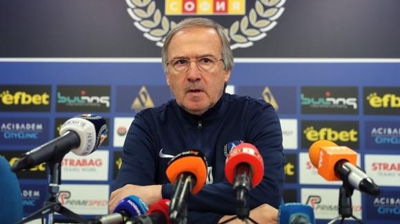 Наставникът на Левски Гоерги Дерменджиев говори пред Sportal.bg относно информацията,