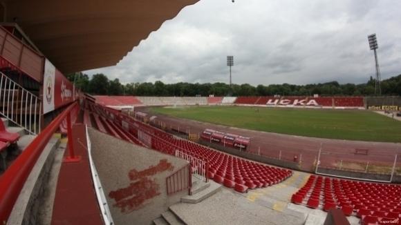 ЦСКА-София има намерение да строи стадион. Поне това показват последните