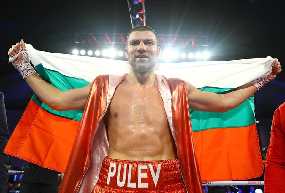 Една от българските звезди на професионалния ринг Тервел Пулев записа