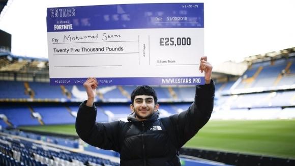 16-годишният Мухамед Шами спечели EStars Fortnite турнира, който се проведе