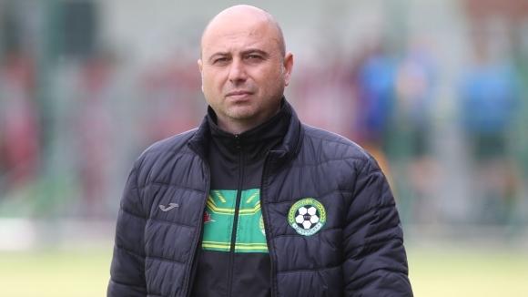 Старши треньорът на Добруджа Радослав Георгиев остана изключително доволен от