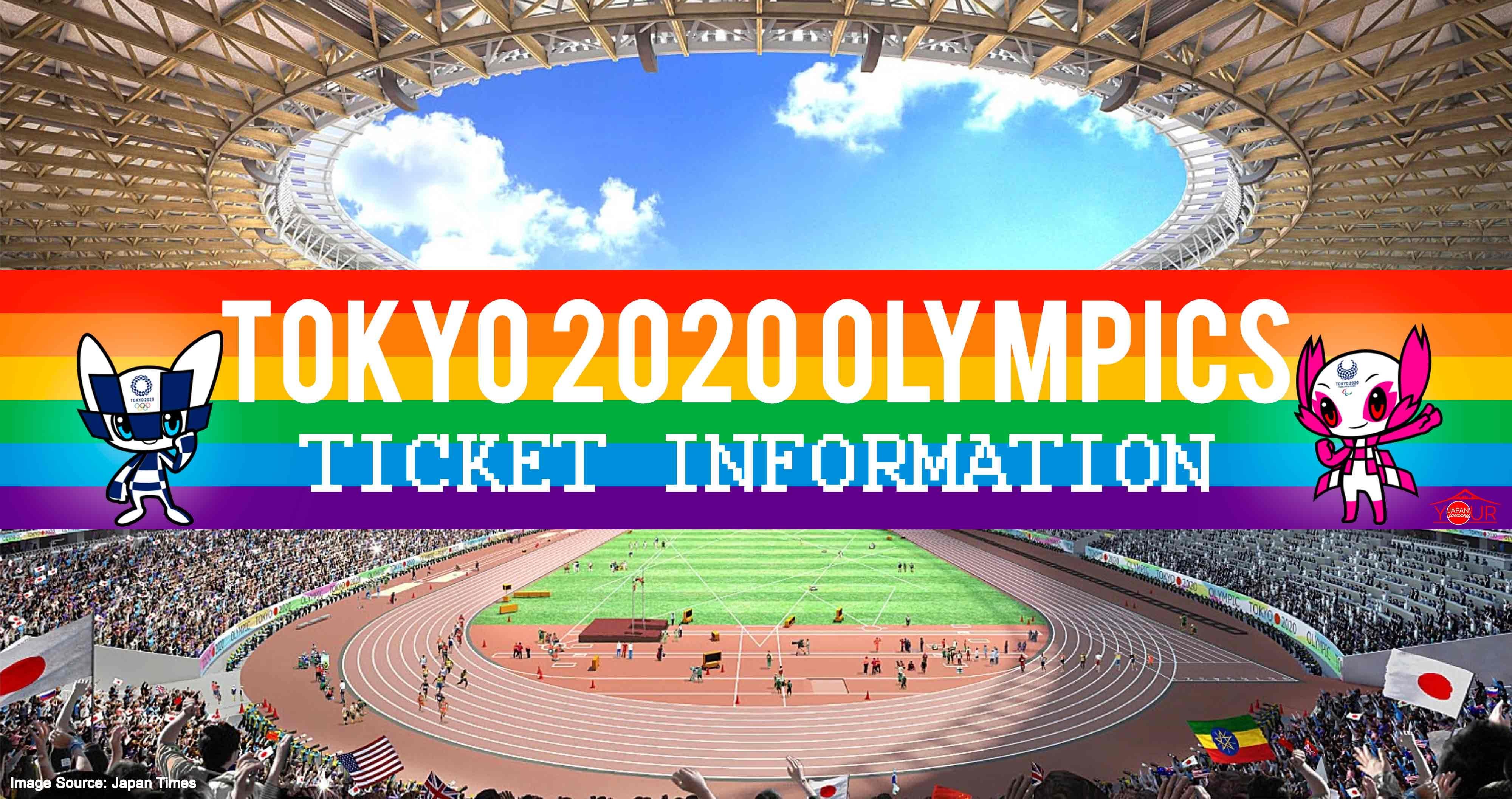 Първите билети за състезанията от Летните Олимпийски игри в Токио