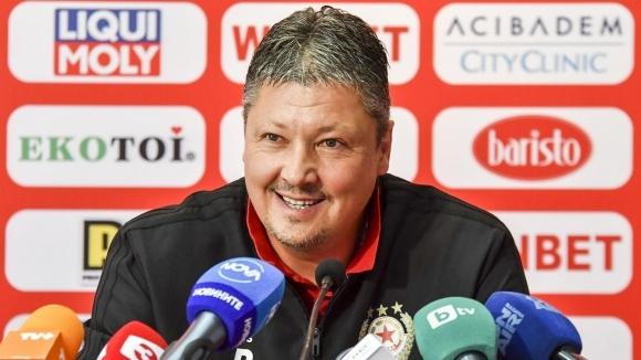 Старши треньорът на ЦСКА-София Любослав Пенев ще даде пресконференция преди