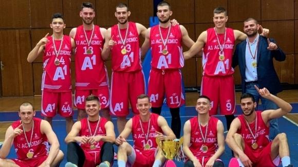 А1 Академик София 2 е новият шампион в баскетболната