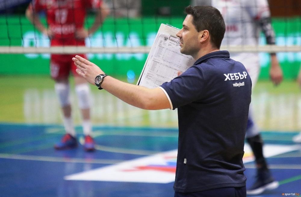 Старши треньорът на волейболния Хебър (Пазарджик) Атанас Петров определи сезона