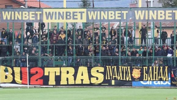 Фенската организация на Ботев (Пловдив) Bultras публикува позицията си за