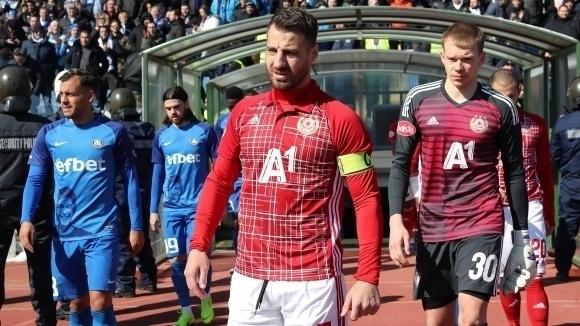 Феновете на Левски изригнаха и настояват за наказание на капитана