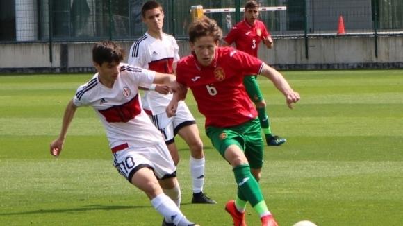 Снимка: България U18 записа равенство срещу Грузия