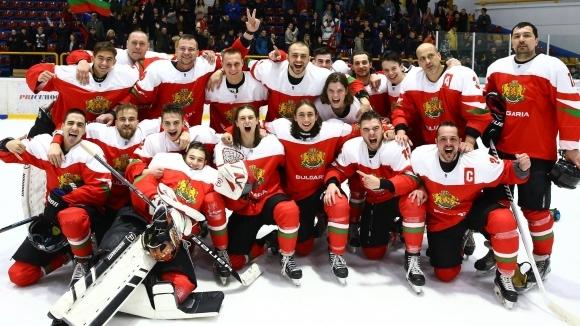 Снимка: България победи Турция на световното първенство по хокей на лед в Дивизия III