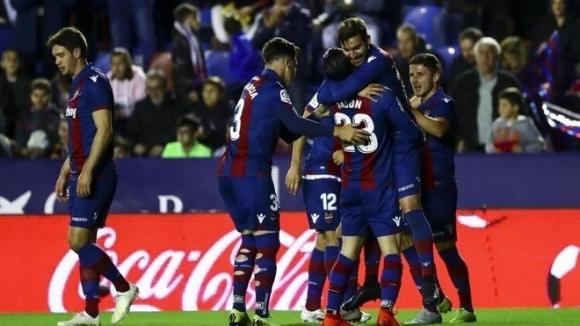 Отборът на Леванте разби с 4:0 гостуващия Реал Бетис в