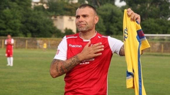 Бившият футболист на ЦСКА Красимир Чомаков, който от години живее