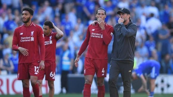 Мениджърът на Ливърпул Юрген Клоп заяви, че е очаквал резултатът