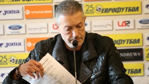 Шефът на съдиите Йордан Сталев защити рефера Петър Костадинов, който