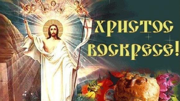 ПФК Локомотив (Пловдив) поздравява всички с настъпването на най-светлия християнски