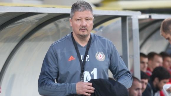 Наставникът на ЦСКА-София Любослав Пенев обяви причините за днешното поражение