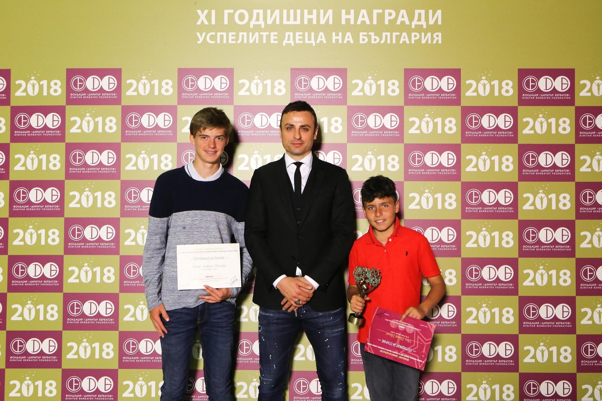 Трима големи тенис таланти бяха отличени от фондация