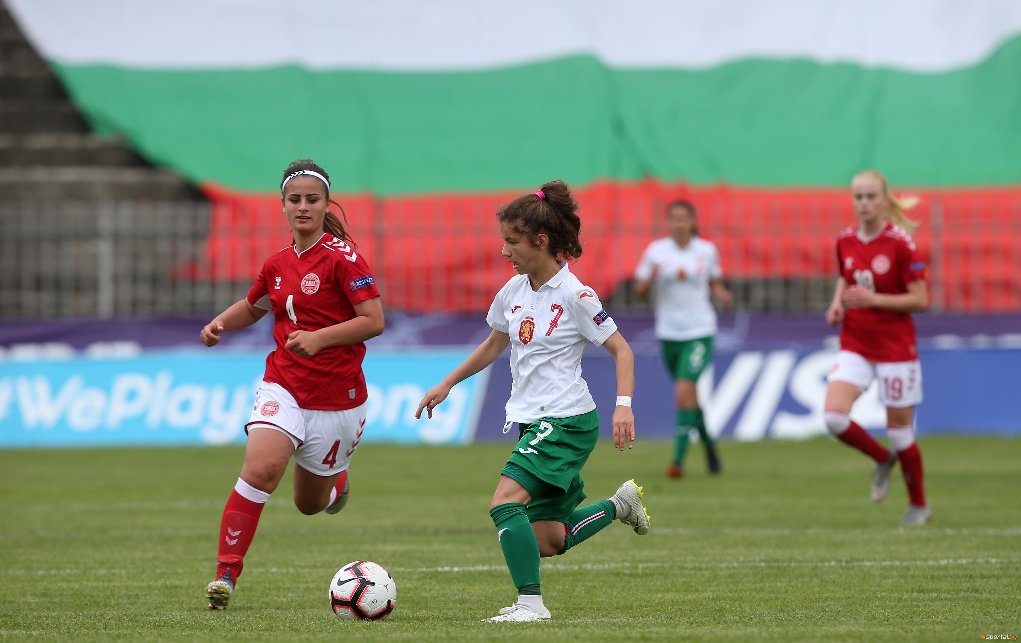 Днес националният отбор на България за девойки ще изиграе последния