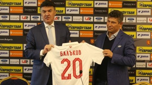 Красимир Балъков официално бе назначен за селекционер на националния отбор