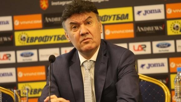 Президентът на Българския футболен съюз Борислав Михайлов представи Красимир Балъков