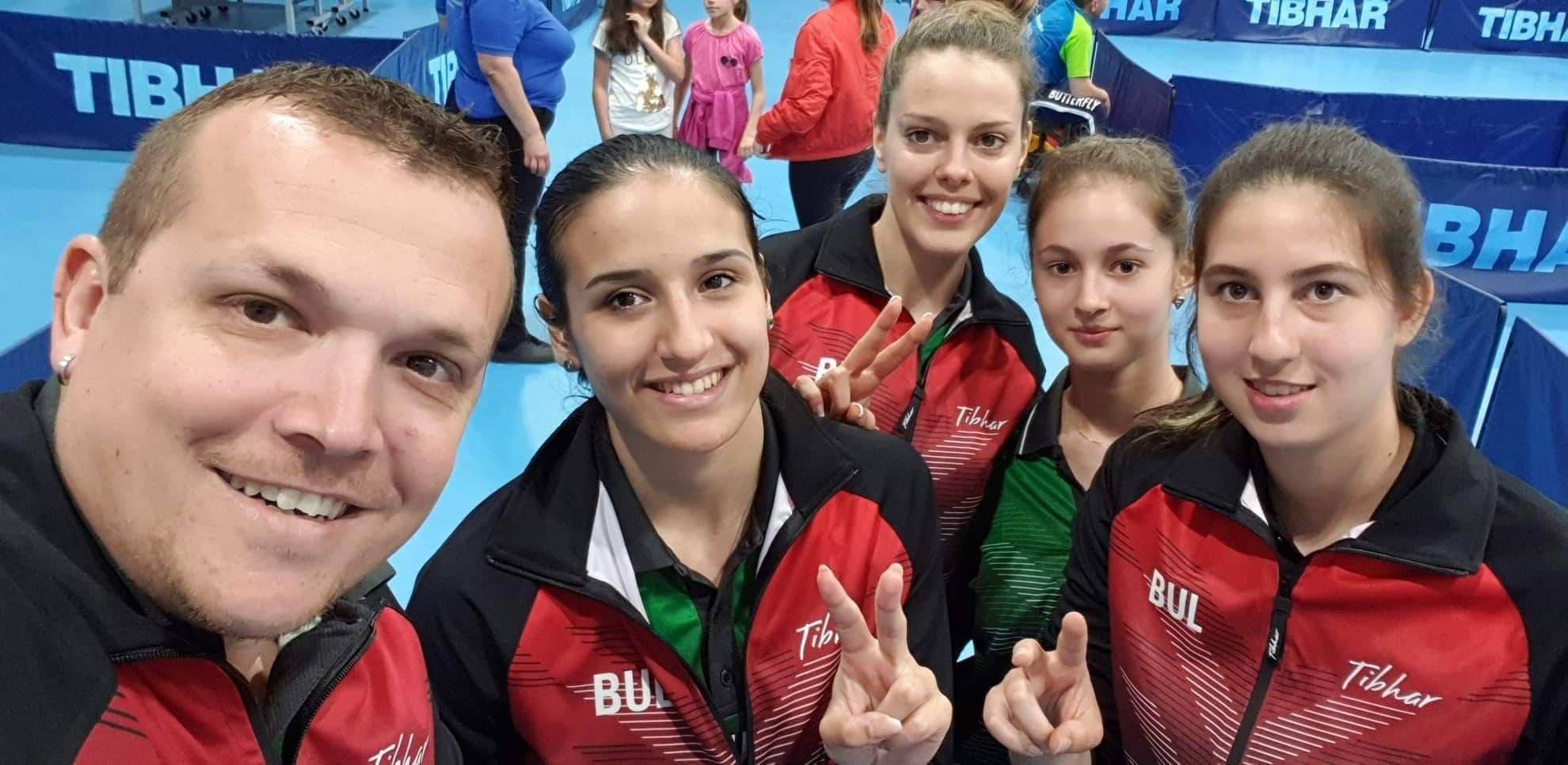 Женският отбор на България се класира за Европейското отборно първенство
