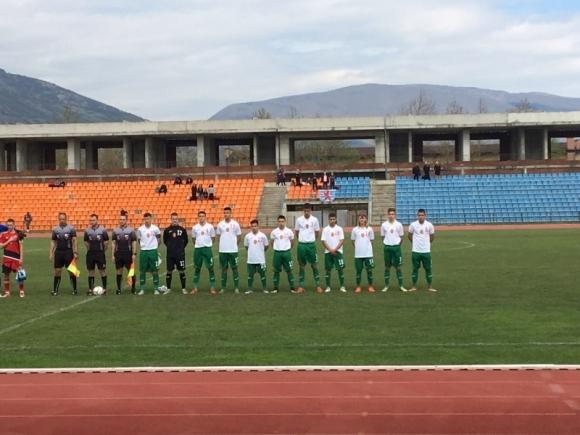 Националният отбор на България до 16 години загуби с 8:9