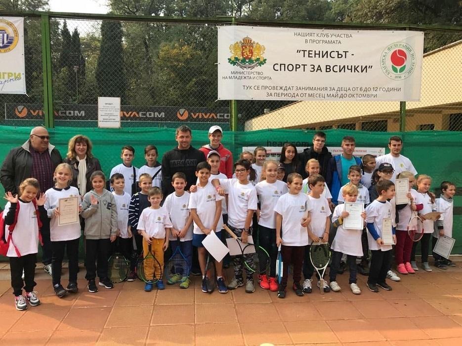 Програмата на Българската федерация по тенис