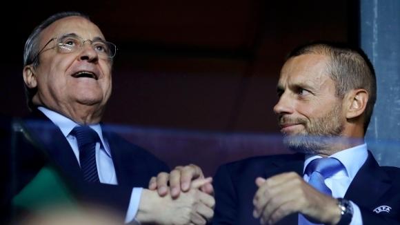Европейският съд в Люксембург анулира решението на Европейската комисия (ЕК)