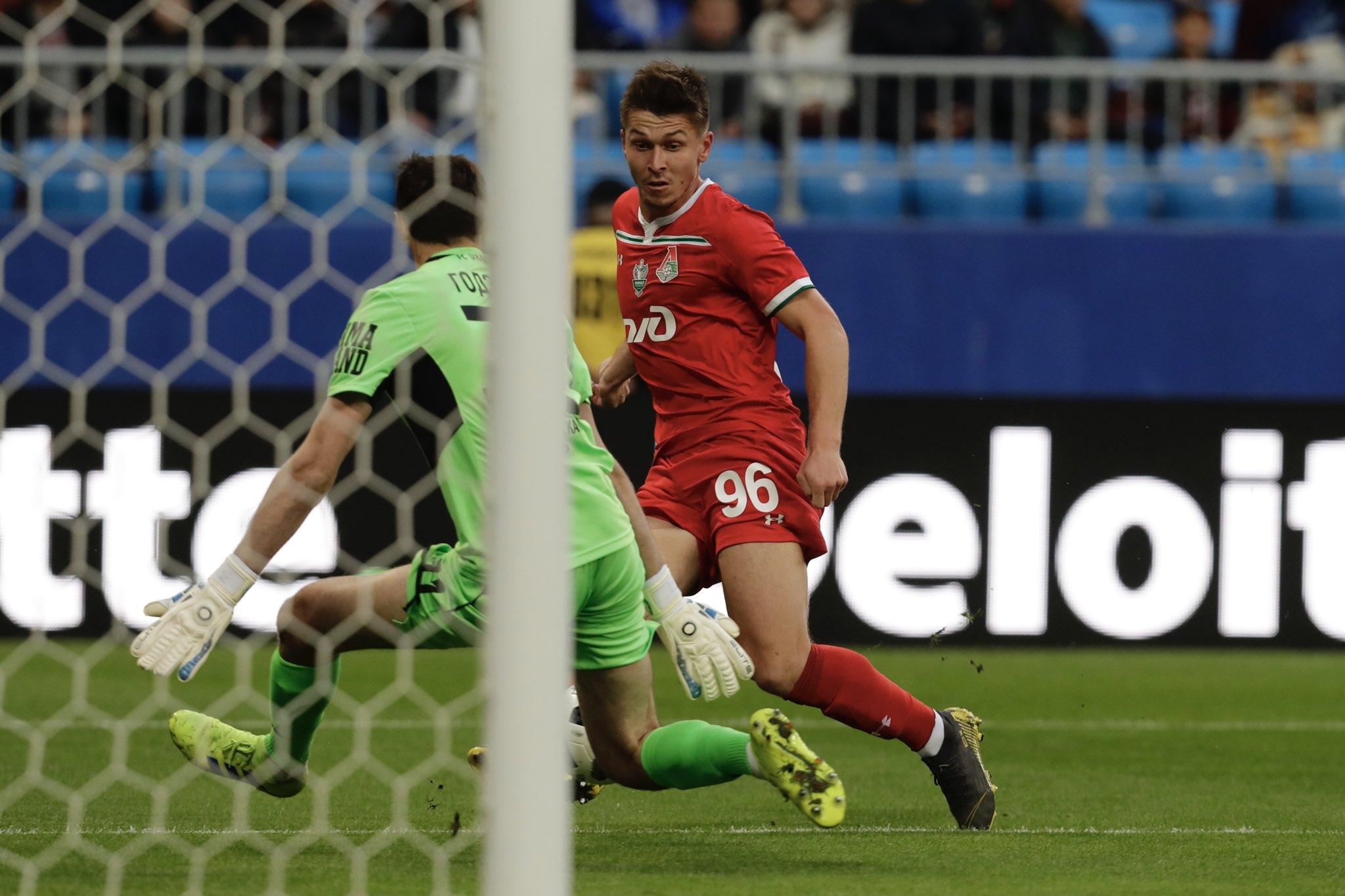 Отборът на Локомотив (Москва) завоюва Купата на Русия след победа