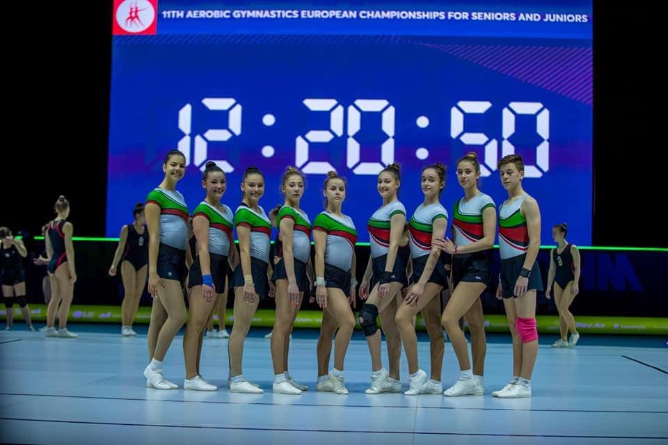 Българските състезатели по спортна аеробика при юношите и девойките достигнаха