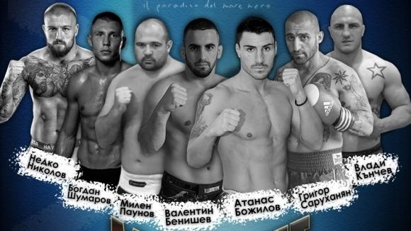 Поредна смесена с бойни стилове файт карта подготвя най-големият български