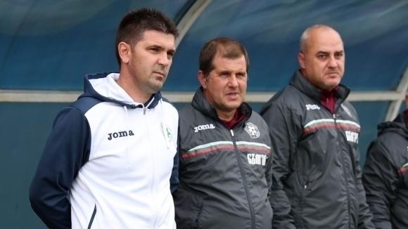 Снимка: България U18 отстъпи на Русия във втория си мач от