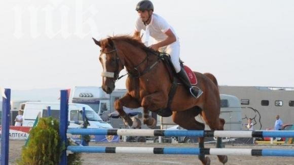 Над 245 коня от 12 държави ще стартират в Световната