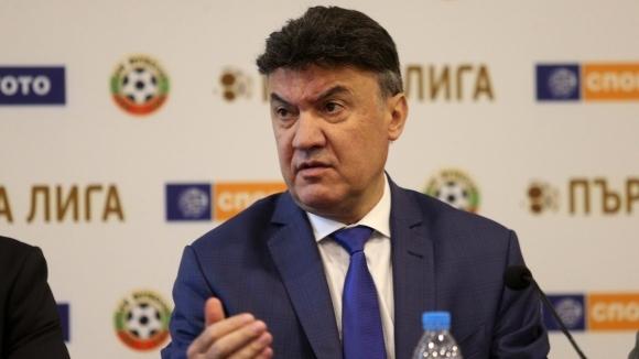 Президентът на Българския футболен съюз Борислав Михайлов благодари за подкрепата